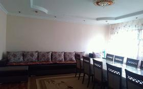 5-комнатный дом, 231 м², 6 сот., мкр Акжар за 29.5 млн 〒 в Алматы, Наурызбайский р-н