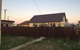 2-комнатный дом, 75 м², 5 сот., Монкеулы 54 — Бокейханов за 15 млн 〒 в Уральске