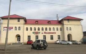 Здание, площадью 1000 м², Белинского 7 за 250 млн 〒 в Усть-Каменогорске