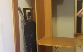 2-комнатная квартира, 68.5 м², 9/10 этаж, Абылай хана за 23 млн 〒 в Нур-Султане (Астана), Алматы р-н