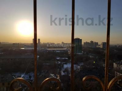 3-комнатная квартира, 112 м², 10/14 этаж, Масанчи 98Б — проспект Абая за 57 млн 〒 в Алматы, Бостандыкский р-н — фото 4