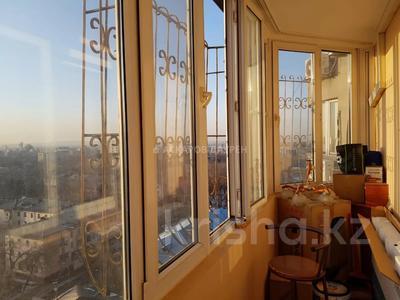 3-комнатная квартира, 112 м², 10/14 этаж, Масанчи 98Б — проспект Абая за 57 млн 〒 в Алматы, Бостандыкский р-н — фото 3