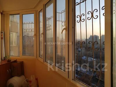 3-комнатная квартира, 112 м², 10/14 этаж, Масанчи 98Б — проспект Абая за 57 млн 〒 в Алматы, Бостандыкский р-н — фото 2