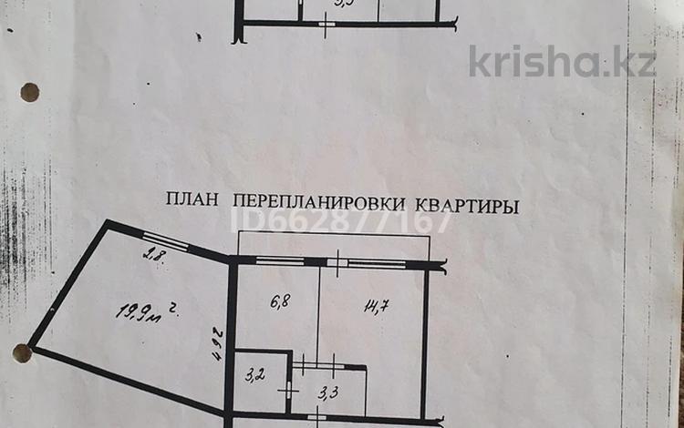 2-комнатная квартира, 50 м², 4/5 этаж, 27-й мкр 75 за 9 млн 〒 в Актау, 27-й мкр