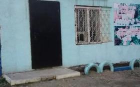 Магазин площадью 30 м², Пролетарская 19А — Тургайская за 15 000 〒 в Щучинске