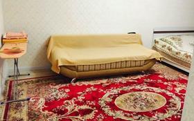 1-комнатная квартира, 42 м², 1/12 этаж посуточно, Пригородный, Акмешит 7 — Алматы за 7 000 〒 в Нур-Султане (Астана), Есиль р-н