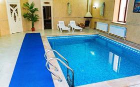 3-комнатный дом посуточно, 400 м², Ляйли Мажнун 5 за 120 000 〒 в Нур-Султане (Астане)