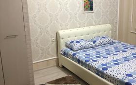 1-комнатная квартира, 36 м², 1/9 этаж, Сатпаева 54 за 11.5 млн 〒 в Атырау