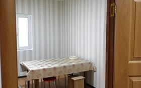 2-комнатная квартира, 80 м², 3/25 этаж, Маметовой 112б за 15 млн 〒 в Актобе, мкр 11