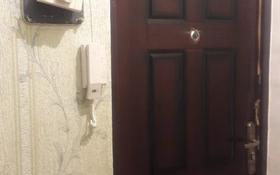 1-комнатная квартира, 38 м², 2/5 этаж, Мкр Мынбулак за 6.6 млн 〒 в Таразе