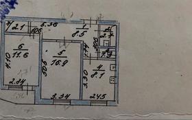 2-комнатная квартира, 52 м², 5/5 этаж, Юбилейный 36 — Боровской-Юбилейный за 12.5 млн 〒 в Кокшетау