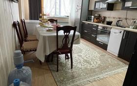 2-комнатная квартира, 65.5 м², 2/10 этаж, Кумисбекова 9 за 30 млн 〒 в Нур-Султане (Астане), Есильский р-н