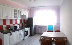 2-комнатная квартира, 67 м², 5/10 этаж помесячно, Мкр. Нурсая — Ул.Габдиева за 200 000 〒 в Атырау