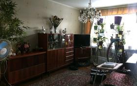3-комнатная квартира, 57.7 м², 1/4 этаж, мкр №9, Мкр №9 39 — Шаляпина-Берегового за 18.5 млн 〒 в Алматы, Ауэзовский р-н