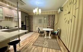 3-комнатная квартира, 117 м², 11/12 этаж, Рыскулбекова 28/1 за 55 млн 〒 в Алматы, Бостандыкский р-н