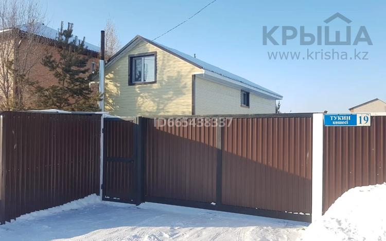 3-комнатный дом, 120 м², 12 сот., Тукина 19 — Чеботарева за 18 млн 〒 в Кокшетау