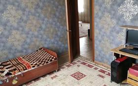 7-комнатный дом, 110 м², 6 сот., Каитпас1 — Алтынсарина за 25 млн 〒 в Шымкенте, Каратауский р-н