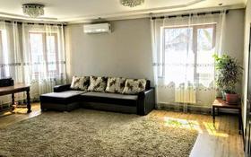 4-комнатный дом, 94.2 м², 5 сот., Тауке хана 26 за 35 млн 〒 в Талгаре