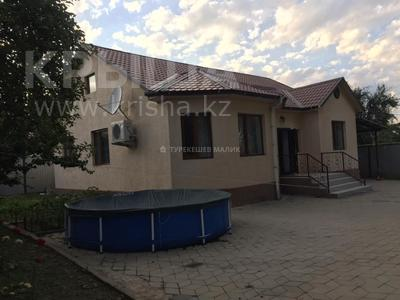 4-комнатный дом, 94.2 м², 5 сот., Тауке хана 26 за 26 млн 〒 в Талгаре — фото 6