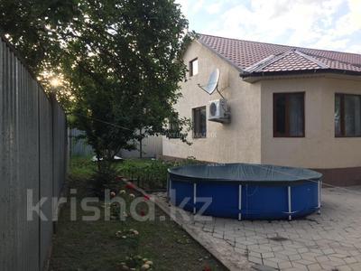 4-комнатный дом, 94.2 м², 5 сот., Тауке хана 26 за 26 млн 〒 в Талгаре — фото 4