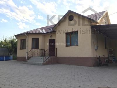 4-комнатный дом, 94.2 м², 5 сот., Тауке хана 26 за 26 млн 〒 в Талгаре — фото 2