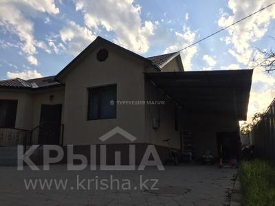 4-комнатный дом, 94.2 м², 5 сот., Тауке хана 26 за 26 млн 〒 в Талгаре — фото 9