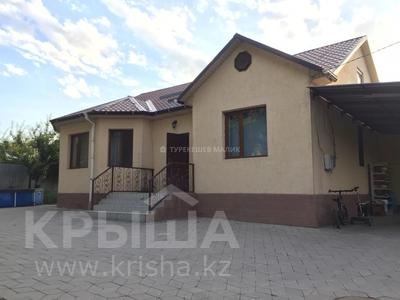4-комнатный дом, 94.2 м², 5 сот., Тауке хана 26 за 26 млн 〒 в Талгаре — фото 5