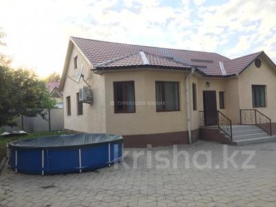 4-комнатный дом, 94.2 м², 5 сот., Тауке хана 26 за 26 млн 〒 в Талгаре