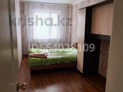 2-комнатная квартира, 55 м², 3/5 этаж посуточно, 6-й микрорайон 45 за 8 000 〒 в Степногорске