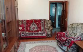 2-комнатная квартира, 47 м², 5/5 этаж помесячно, 14-й мкр 12 за 100 000 〒 в Актау, 14-й мкр