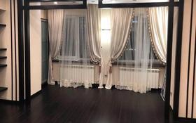2-комнатная квартира, 94.5 м², 14/15 этаж, Кабанбай батыра 11 за 32.5 млн 〒 в Нур-Султане (Астана), Есиль р-н