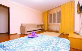 1-комнатная квартира, 50 м², 10/20 этаж посуточно, Сарайшык 5е за 10 000 〒 в Нур-Султане (Астана), Есиль р-н