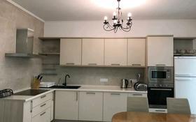 4-комнатная квартира, 180 м² помесячно, Мендикулова 105 за 690 000 〒 в Алматы, Медеуский р-н