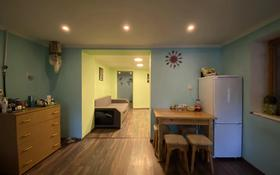 3-комнатный дом, 50 м², 3.5 сот., Шокая 119ш за 13.5 млн 〒 в Алматы, Медеуский р-н