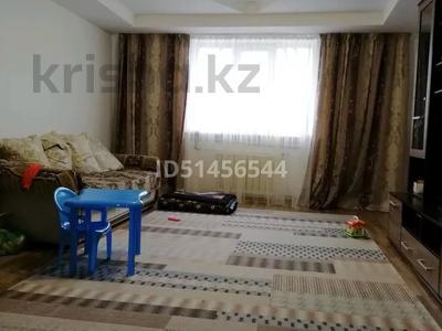 5-комнатный дом, 130 м², 6 сот., Акбота 65 за 25 млн 〒 в Кыргауылдах — фото 9