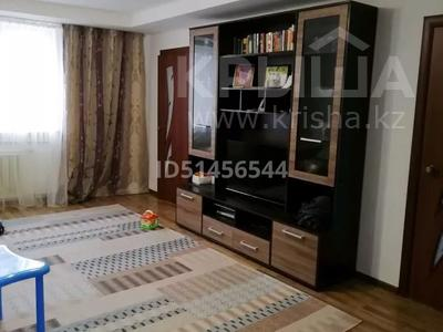 5-комнатный дом, 130 м², 6 сот., Акбота 65 за 25 млн 〒 в Кыргауылдах — фото 10