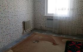 2 комнаты, 52 м², Жунусова 35 за 25 000 〒 в Кокшетау