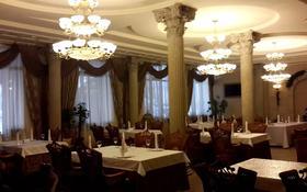 Ресторана за 271 млн 〒 в Алматы, Медеуский р-н