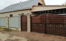 3-комнатный дом, 72.6 м², 6 сот., КазЦИК за 14 млн 〒