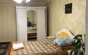 3-комнатный дом посуточно, 120 м², 15 сот., Молбаза 1 за 25 000 〒 в Бурабае