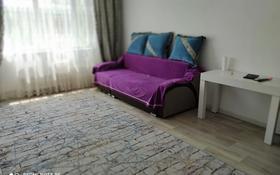 3-комнатная квартира, 63 м², 4/5 этаж, мкр Тастак-2 40 за 36 млн 〒 в Алматы, Алмалинский р-н