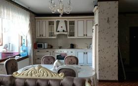 3-комнатная квартира, 120 м², 7 этаж помесячно, Ходжанова 76 за 430 000 〒 в Алматы