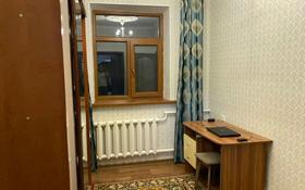 6-комнатный дом, 190 м², 12 сот., улица Женис 146 за 35 млн 〒 в