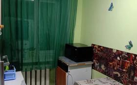2-комнатная квартира, 41.3 м², 1/2 этаж, Бауыржан Момышулы 53 за 7 млн 〒 в Экибастузе