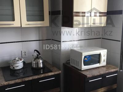 1-комнатная квартира, 50 м², 11/12 этаж по часам, Назарбаева 173 — Л.Асанова за 1 000 〒 в Талдыкоргане — фото 2