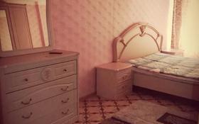 1-комнатная квартира, 70 м², 4/9 этаж по часам, 12-й мкр 64 — проспект Абилкайыр Хана за 1 000 〒 в Актобе