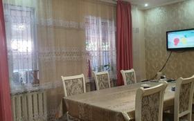 5-комнатный дом, 80 м², 4 сот., Самаркандская 11 за 40 млн 〒 в Алматы, Алатауский р-н