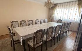 2-комнатная квартира, 61.2 м², 8/10 этаж, мкр Нурсат 132 за 22 млн 〒 в Шымкенте, Каратауский р-н