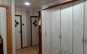 4-комнатная квартира, 86 м², 5/5 этаж, Коммунистическая улица 3 за 12 млн 〒 в Щучинске