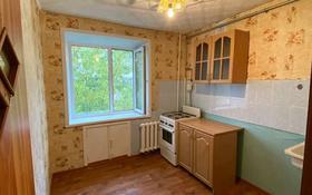 1-комнатная квартира, 34 м², 2/5 этаж, Васильковский 4 за 9.2 млн 〒 в Кокшетау